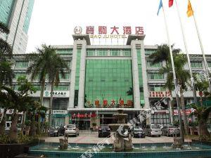 海口寶駒大酒店