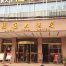 蘄春龍廷大酒店