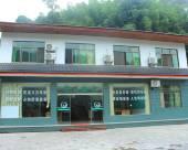 蜀南竹海林海雅居飯店