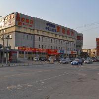如家(北京霍營地鐵站店)酒店預訂