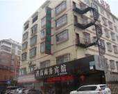 湘潭祺高商務賓館