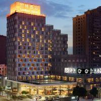 珠海竹林酒店酒店預訂