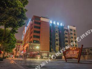 瀘州海通酒店