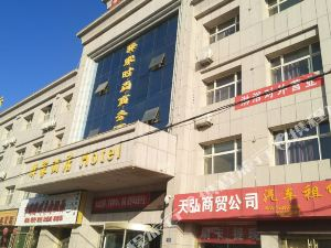 寧夏固原驛家時尚商務酒店