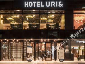 友裏安COEX酒店(Hotel URI& COEX)