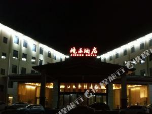 神農架境禾酒店