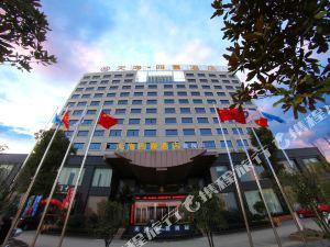 天海四喜酒店(黃梅店)
