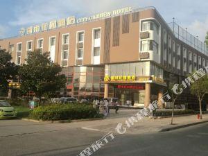 都市花園酒店(上海崇明中學店)