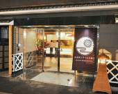 兩國考山世界酒店