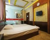 上海大清河旅館