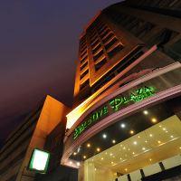 馬尼拉行政酒店酒店預訂
