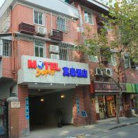 莫泰168(上海南京路人民廣場店)酒店預訂