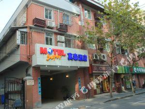 莫泰168(上海南京路人民廣場店)