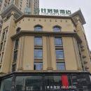 古井君萊酒店(亳州萬達店)