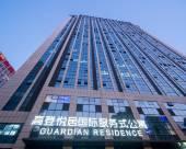 長沙高登悅居國際服務式公寓