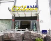 城市之家酒店(嶽西天仙河路店)