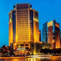 鄭州天鵝城國際飯店酒店預訂