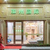 廣州加州國際公寓酒店預訂