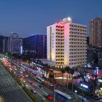 珠海華僑賓館酒店預訂