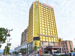 維也納酒店(永州江華店)(原華都國際大酒店)