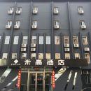 米高酒店(赤峯哈達西街店)