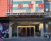 連雲港寶生賓館