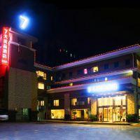 7天優品酒店(上海野生動物園惠南店)酒店預訂