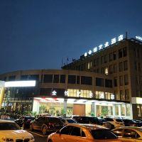 杭州全悅藝術酒店酒店預訂