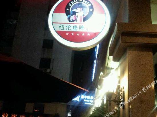 中山特高商務酒店(Tegao Business Hotel)健身娛樂設施