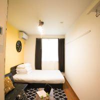 東京優宿一號公寓酒店預訂