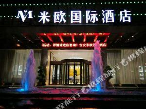 吉安米歐國際酒店