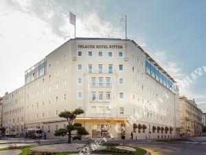 薩爾茨堡因姆勞爾皮特酒店