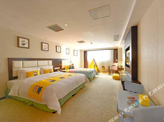 薩維爾金爵·鹿安酒店(上海國際旅遊度假區浦東機場店)(Savile Knight Lu'an Hotel (Shanghai International Tourism and Resorts Zone Pudong Airport))大眼萌萌噠主題親子房