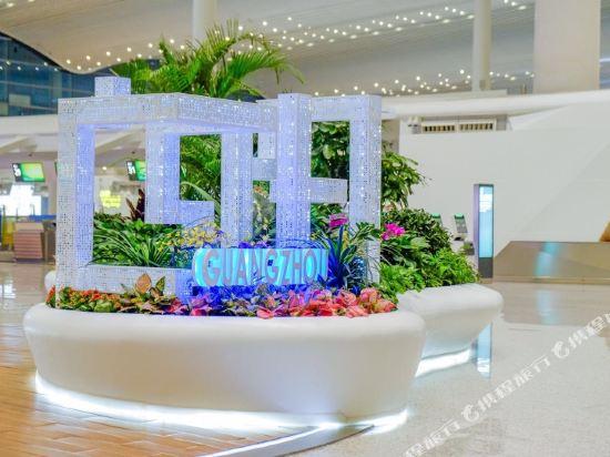 維也納斯酒店·精選(廣州新白雲國際機場店)(Wei Ye Na Si & Hotel (Guangzhou New Baiyun International Airport))周邊圖片