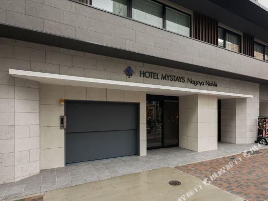 MYSTAYS 名古屋錦酒店(HOTEL MYSTAYS Nagoya Nishiki)外觀
