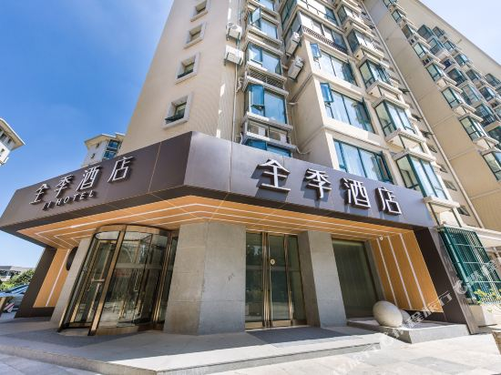 Ji Hotel (Nanjing South Railway Station)