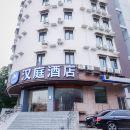 漢庭酒店(上海西藏南路地鐵站店)(Green Tree Inn (Shanghai Zhongshan(s)))