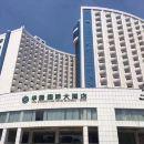 長沙華雅國際大酒店