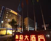 海韻大酒店(東莞虎門萬達店)