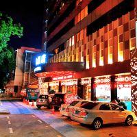 珠海六和商務酒店酒店預訂