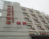 台州燕晶商務酒店