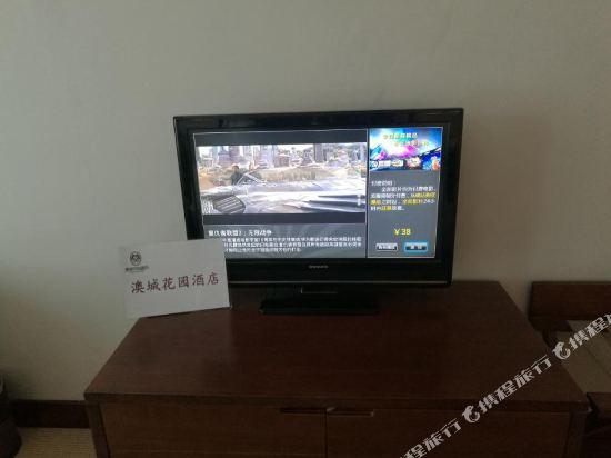 深圳澳城花園酒店(Ocean City Hotel Shenzhen)其他