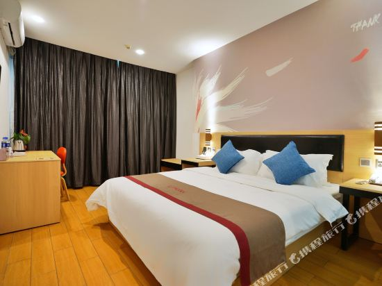 U PLUS Hotel (Dongguan Zhangmutou Railway Station Guanyin Mountain Tianyi City)