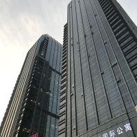 城開中心太平洋國際公寓(無錫濱湖店)酒店預訂