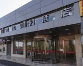 北京時代御園酒店