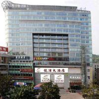 富陽龍浦大酒店(原龍山飯店)酒店預訂