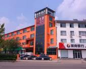 華驛酒店(臨沂湯頭華太店)