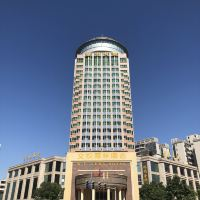 廣州文悅麗華酒店(原合興大酒店)酒店預訂