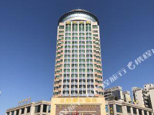 廣州文悅麗華酒店(原合興大酒店)(LERA HOTEL)