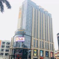 IU酒店(中山東鳳肯德基店)(原水合田酒店)酒店預訂
